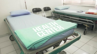 Health Center East